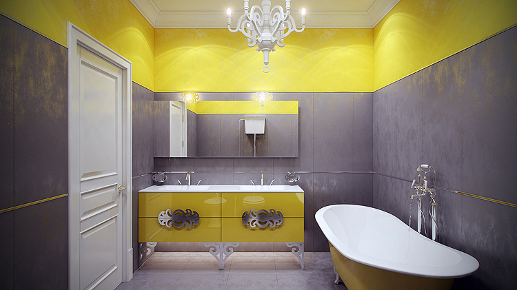 Yellow and Grey Bathroom Paint Color Ideas