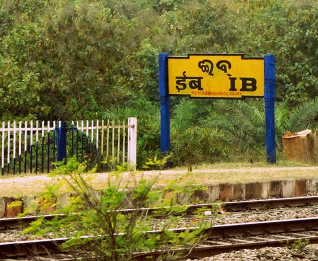 10 Most Funny Indian Railway Station Names That Will Make