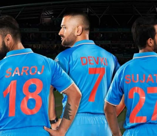 Dhoni, Kohli And Rahane