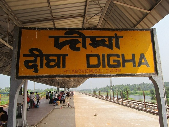 Digha Railway Station in West Bengal